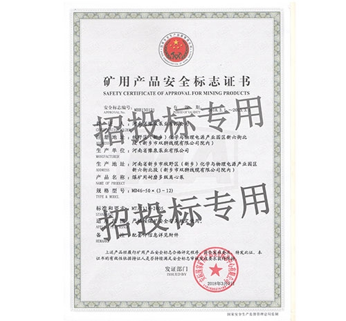 yabo亚博vip体育官网亚博app下载苹果安全标志证书