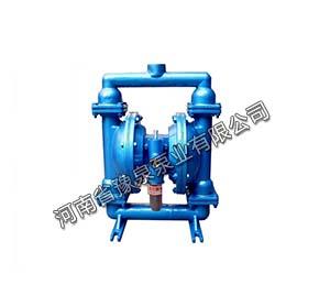 气动隔膜水泵