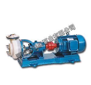 单级离心泵