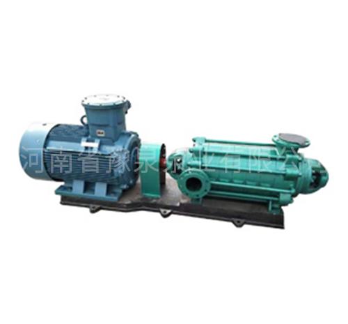 MDF型耐磨耐腐多级离心泵