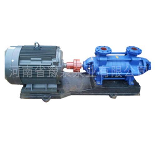 DC,DG型锅炉给水泵